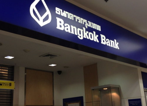 ธนาคารกรุงเทพลดดบ.เงินกู้เอ็มโออาร์0.250%