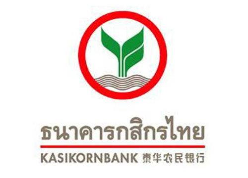 กสิกรไทยมองสินเชื่อที่อยู่อาศัยปี60โต7%