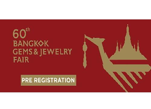 พณ.เตรียมความพร้อมBangkok Gems