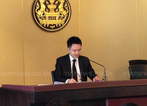 ครม.ไฟเขียว Thailand Future Fund