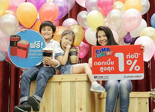 ซีไอเอ็มบีไทยกระตุ้นการออมผ่านบัญชีเงินฝาก