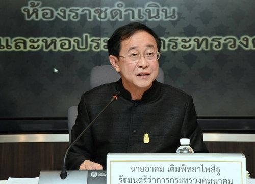 รมว.คมนาคมมอบรางวัลเชื่อมสัมพันธ์ไทย-จีน