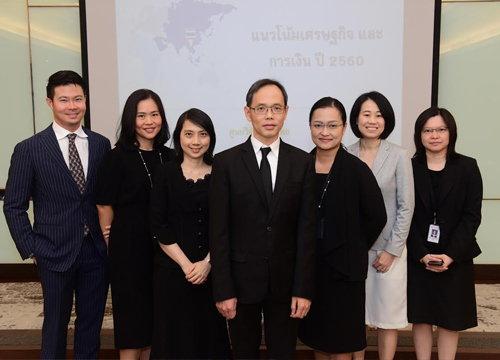 ศูนย์วิจัยกสิกรไทยปรับเป้าGDPปี60โต3.4%
