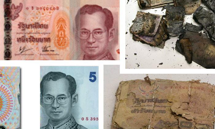 คนไทยต้องรู้! อย่าทิ้ง ธนบัตรชำรุด 4 แบบ นำไปแลกคืนได้