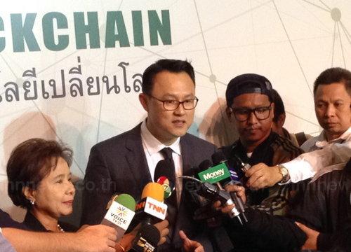 กสิกรไทยเผยระบบบล็อกเชนช่วยเพิ่มประสิทธิภาพ