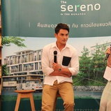 The sereno by the bonanza