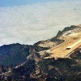 รันเวย์บนภูเขา---