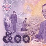 ธนบัตรที่ระลึก ร.9 ชนิด 500 บาท