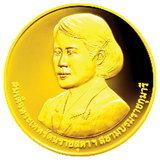 เหรียญกษาปณ์ที่ระลึก WIPO ทองคำขัดเงา หน้า