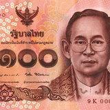 ธนบัตรที่ระลึก ร.9 ชนิด 100 บาท