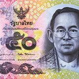 ธนบัตรที่ระลึก ร.9 ชนิด 50 บาท