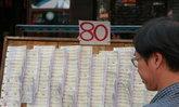 นิด้าโพล เผยคนไทยเกินครึ่งยอมซื้อลอตเตอรี่แพง เพราะเลขเด็ด!