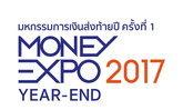 ครบเครื่องเรื่องสาระและความบันเทิง กับงานดีส่งท้ายปี Money Expo Year - End 2017