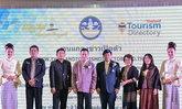 กระทรวงท่องเที่ยวเปิดตัวเว็บไซต์ใหม่ให้ข้อมูลเที่ยวเมืองไทย