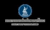 แบงก์ชาติออกกฎ 5 ข้อให้ธนาคารพาณิชย์เลิกยุ่งเกี่ยวเงินดิจิทัล