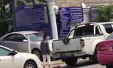 เจอทุบรถเพราะจอดขวางหน้าบ้าน ประกันคุ้มครองหรือไม่