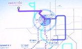 รถไฟฟ้าส่วนต่อสีน้ำเงินปชช.เดินทางที่สะดวก
