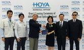 BOIยินดีโฮยาผลิตเลนส์แก้วตาเทียมแห่งแรกในไทย