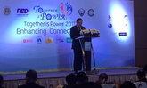 ก.อุตฯพัฒนาเทคโนโลยีเชื่อมระบบคมนาคม