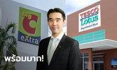 """""""บิ๊กซี"""" เครือเจ้าสัวเจริญ ยื่นซองซื้อ เทสโก้ โลตัส ในไทย-มาเลเซีย"""