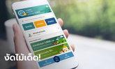 """ดัน ชิมช้อปใช้ เฟส 4 พยุงเศรษฐกิจไทยสู้ศึกใหญ่ """"ไวรัสโคโรนา"""" ยังไม่เคาะแจกเงิน"""
