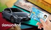 """บัตรสวัสดิการแห่งรัฐ เตรียมเปิดให้คนไม่มีบัตรลงทะเบียนรอบใหม่ คนมี """"รถ-บัตรเครดิต"""" หมดสิทธิ์"""