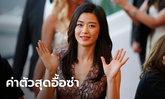"""จองจีฮยอน นางเอกยัยตัวร้าย กวาด """"รายได้"""" ละคร-หนังแค่ตอนเดียวก็อื้อซ่า"""