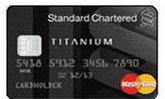 บัตรเครดิตสแตนดาร์ด ชาร์เตอร์ Titanium