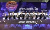 เปิดงาน Money Expo 2014 ยิ่งใหญ่ แบงก์-ประกัน/บล.-บลจ.-บ.ทองแข่งโปรโมชั่นระอุ เงินกู้ 0% เงินฝาก 4%