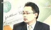 ธปท.จับตาวิกฤตกรีซต่อเศรษฐกิจไทย
