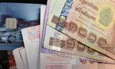 เศรษฐกิจชะลอตัวทำยอดใช้จ่ายผ่านบัตรเครดิตสูงขึ้น