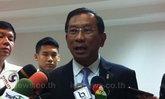 สัมมนา เขตเศรษฐกิจพิเศษไทย-สปป.ลาว