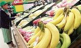 """บุกดงกล้วยหอมทอง...พันล้าน """"Land of Hom Banana"""""""