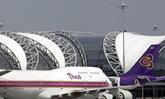 การบินไทยฉลอง56ปีจัดงานรักคุณเท่าฟ้า