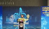 พณ.จัดงานครบ96ปีพาไทยก้าวสู่Thailand4.0