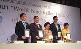 สิงห์MOUโครงการ World Food Valley