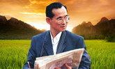 """""""เศรษฐกิจพอเพียง"""" ปรัชญาฝ่าวิกฤต เคล็ด (ไม่) ลับ สำหรับผู้ประกอบการไทย"""