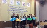 ธพว.เปิดสินเชื่อ SMEs 1.5 หมื่นล้านบาท