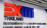 EXIM BANK นำสื่อชม สนง.ผู้แทนในย่างกุ้ง