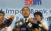 EXIM BANK คาดปีนี้ไทย-เมียนมาลงทุนแสนล.