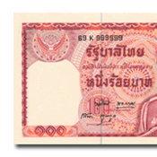 ธนบัตรหมุนเวียน ร9