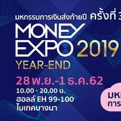Money Expo 2019