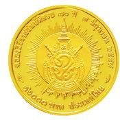 เหรียญที่ระลึกฯ ครองราชย์ 70 ปี ทองคำ