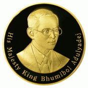 เหรียญกษาปณ์ที่ระลึกช้างไทย ทองคำขัดเงา