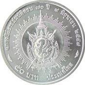 เหรียญที่ระลึกฯ ครองราชย์ 70 ปี โลหะ