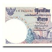 ธนบัตร ราคา 5 บาท