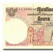 ธนบัตร ราคา 10 บาท