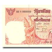 ธนบัตร ราคา 100 บาท