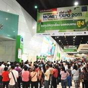 งาน Money Expo ปี 2011
