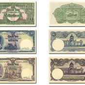ธนบัตรราคา 50 สตางค์ 1  5 บาท